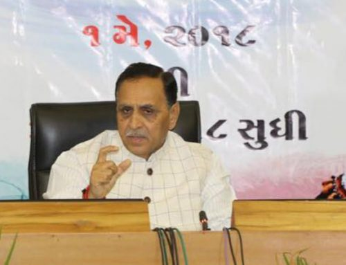 Gujarat government launches solar scheme for farmers
